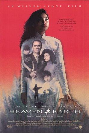 Heaven & Earth - Movie Poster (thumbnail)