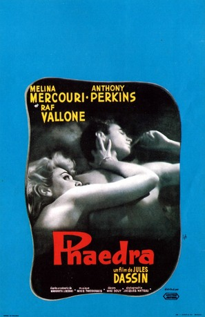 Phaedra - French Movie Poster (thumbnail)