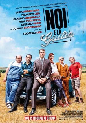 Noi e la Giulia - Italian Movie Poster (thumbnail)