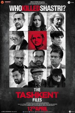The Tashkent Files - Indian Movie Poster (thumbnail)