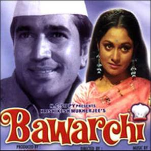 Bawarchi - Indian Movie Cover (thumbnail)