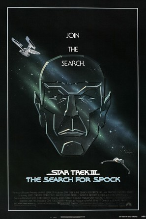 Star Trek: The Search For Spock - Movie Poster (thumbnail)