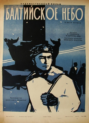 Baltiyskoe nebo - 1 seriya - Russian Movie Poster (thumbnail)