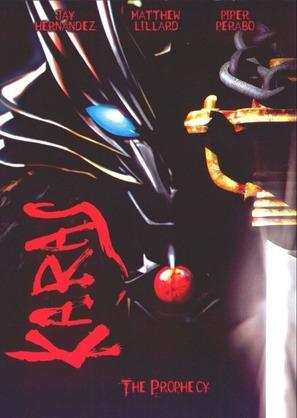 Karas: The Prophecy - DVD cover (thumbnail)