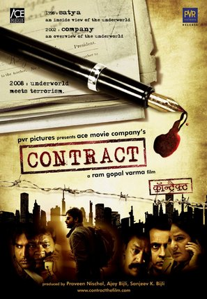 Contract - Indian Movie Poster (thumbnail)