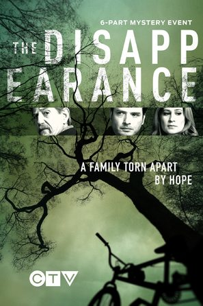 The Disappearance - Canadian Movie Poster (thumbnail)