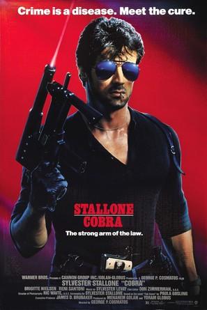 Cobra - Movie Poster (thumbnail)
