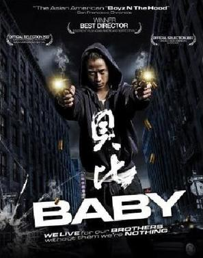 Baby - Movie Poster (thumbnail)