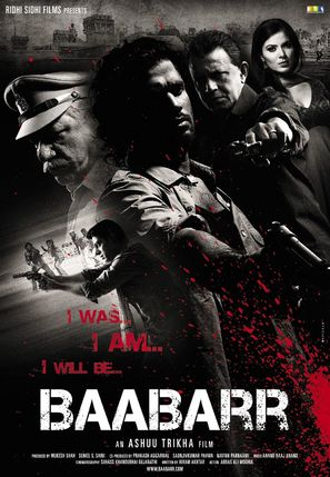 Baabarr - Indian Movie Poster (thumbnail)