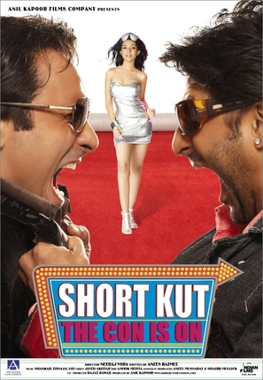 Shortkut - The Con Is On - Indian Movie Poster (thumbnail)