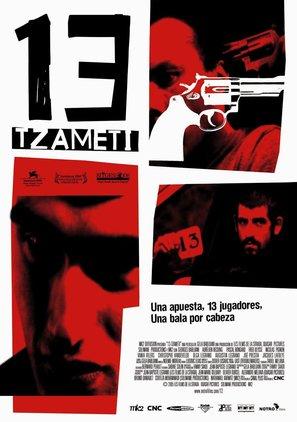 13 Tzameti - poster (thumbnail)