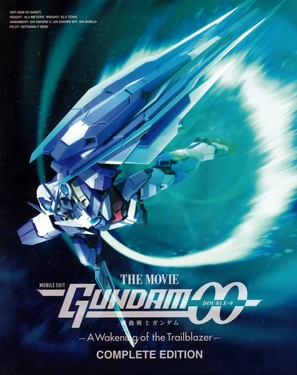 """Mobile Suit Gundam Wing"" - Japanese DVD movie cover (thumbnail)"