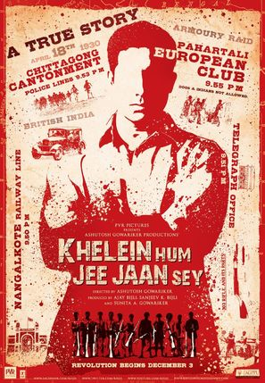 Khelein Hum Jee Jaan Sey