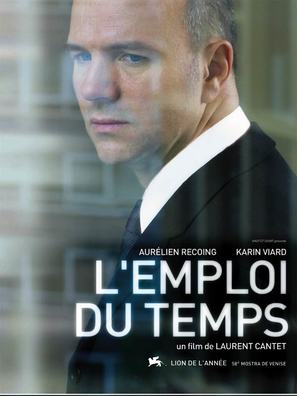 Emploi du temps, L' - French Movie Poster (thumbnail)