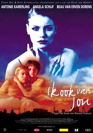 Ik ook van jou - Dutch Movie Poster (thumbnail)