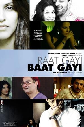 Raat Gayi Baat Gayi - Indian Movie Poster (thumbnail)