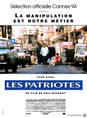 Patriotes, Les - French Movie Poster (thumbnail)