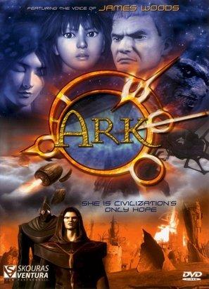 Ark - Movie Cover (thumbnail)