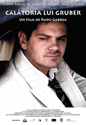 Calatoria lui Gruber - Romanian Movie Poster (thumbnail)