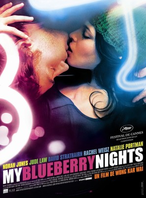 My Blueberry Nights - French Movie Poster (thumbnail)