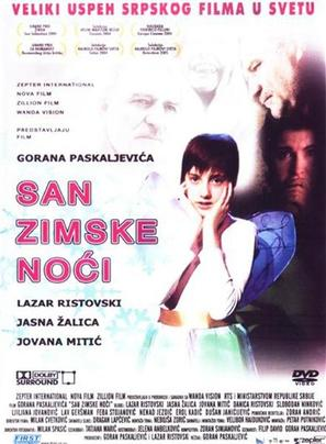 San zimske noci - Serbian Movie Cover (thumbnail)
