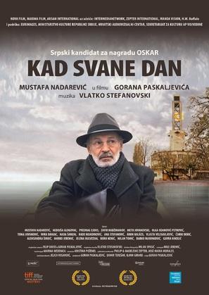 Kad svane dan - Serbian Movie Poster (thumbnail)