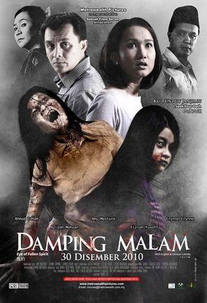 Damping malam - Malaysian Movie Poster (thumbnail)