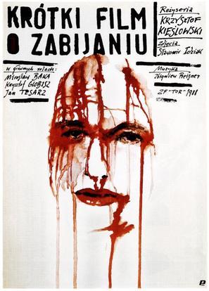 Krótki film o zabijaniu - Polish Movie Poster (thumbnail)