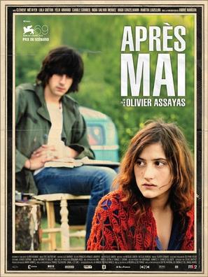 Après mai - French Movie Poster (thumbnail)