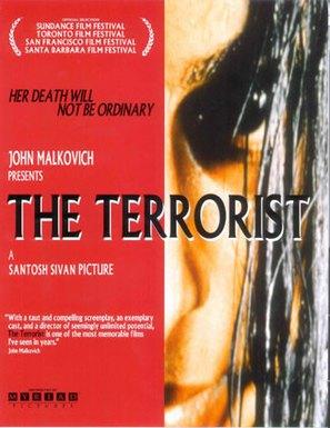 The Terrorist - Movie Poster (thumbnail)