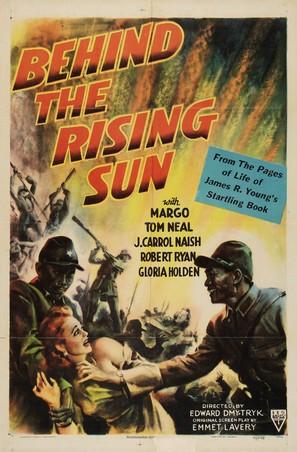 Behind the Rising Sun - Movie Poster (thumbnail)