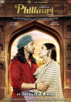 Phillauri - French Movie Poster (thumbnail)