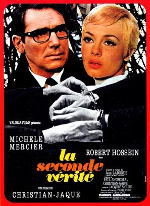 La seconde vérité - French Movie Poster (thumbnail)