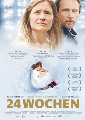 24 Wochen - German Movie Poster (thumbnail)