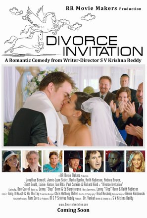 Divorce Invitation - Movie Poster (thumbnail)