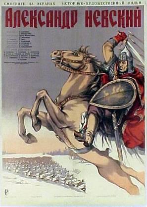 Aleksandr Nevskiy - Russian Movie Poster (thumbnail)