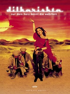 Dil Ka Rishta - German DVD cover (thumbnail)
