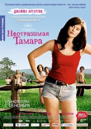 Tamara Drewe - Russian Movie Poster (thumbnail)