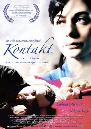 Kontakt - German Movie Poster (thumbnail)