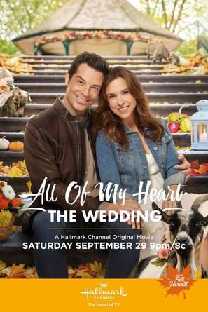 All of My Heart: The Wedding - Movie Poster (thumbnail)