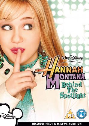 """Hannah Montana"" - British DVD movie cover (thumbnail)"