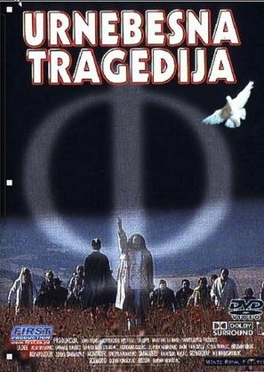 Urnebesna tragedija