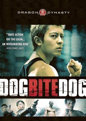 Dog Bite Dog - poster (thumbnail)