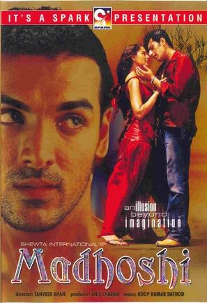 Madhoshi - poster (thumbnail)