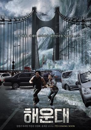 Haeundae - South Korean Movie Poster (thumbnail)