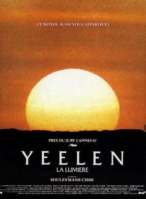 Yeelen - French Movie Poster (thumbnail)