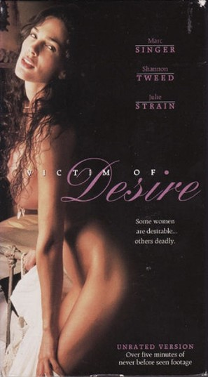Victim of Desire - VHS movie cover (thumbnail)