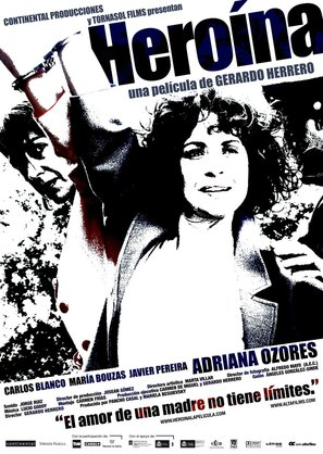 Heroína - Spanish Movie Poster (thumbnail)