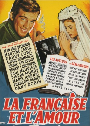 La française et l'amour - French Movie Poster (thumbnail)