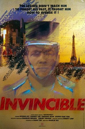 Zhan long zai ye - Movie Poster (thumbnail)
